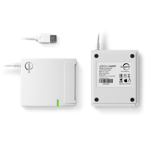 Smart_Card_Reader_JCR721_white_cables