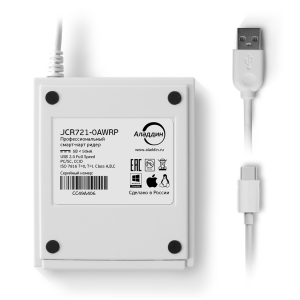Smart_Card_Reader_JCR721_white_logo_type_c