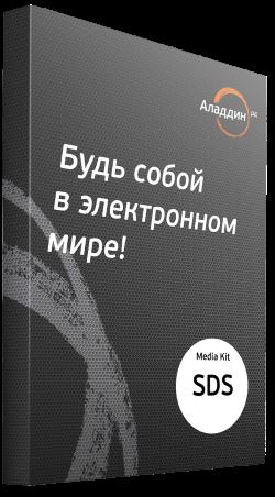 Secret Disk Server NG (коммерческая версия)