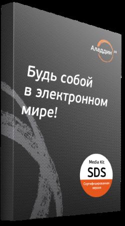 Secret Disk Server NG (сертифицированная версия)