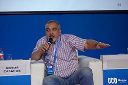 Аладдин Р.Д. на PKI-форуме 2019